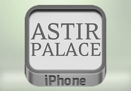 Astir Palace iPhone App