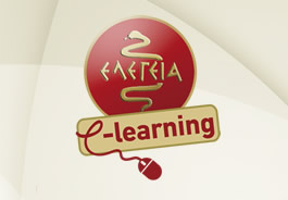 Elegeia e-learning